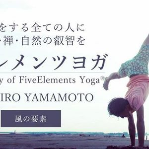 Philosophy of FiveElements Yoga