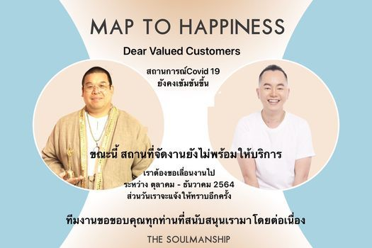 """Move to Oct or Dec """"Map To Happiness"""" Workshop by Master Chate & Master Ryu, 30 October 