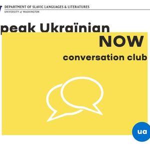 Speak Ukrainian NOW Conversation Club