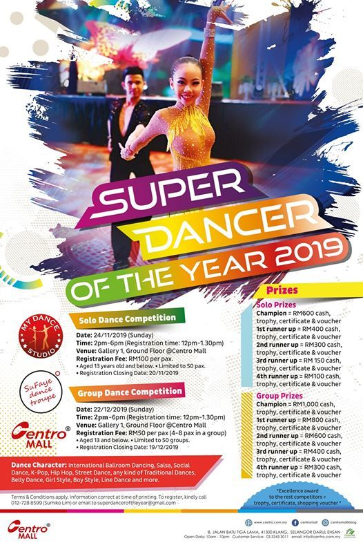 Super Dancer of the Year 2019 (Group Dance Competition)