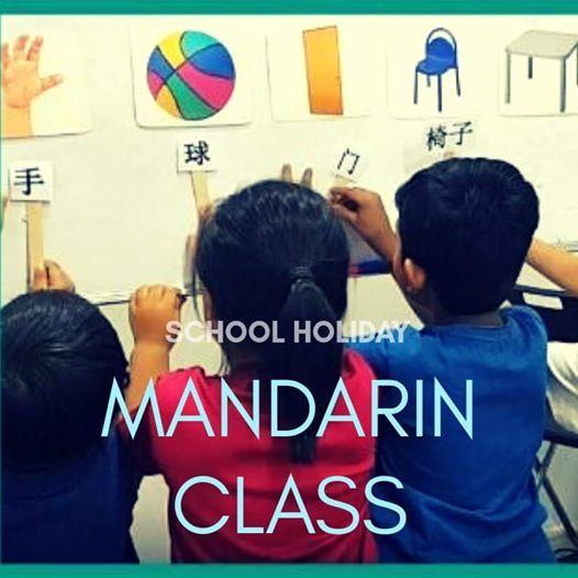 Holiday Mandarin Class 2019