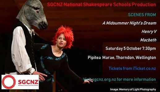SGCNZ National Shakespeare Schools Production Performance Two