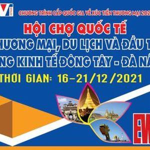 Hi ch EWEC  Nng 2021