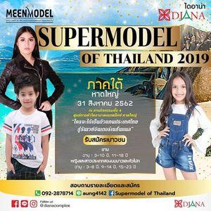 Supermodel Of Thailand 2019
