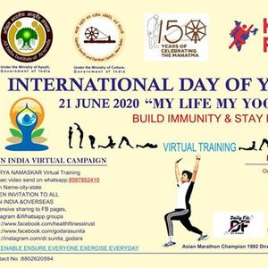 Surya Namaskar (International Yoga Day Special)