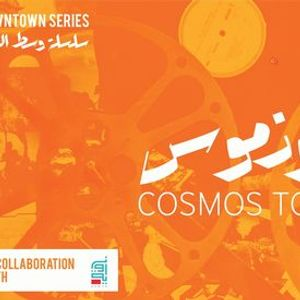 Cosmos Tour-
