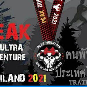 PEAK DUO ULTRA Adventure Thailand 2021