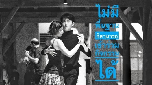 Tango class  Prctica (new intermediatebasic class every week)