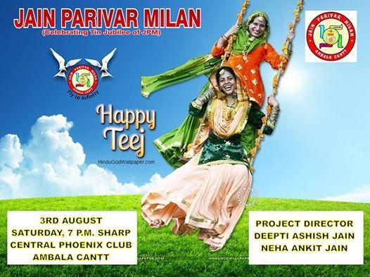 Parampara Rakhi Teej Mela events in the City  Top Upcoming