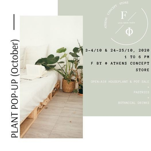 OCTOBER PLANT POP-UP | Event in Athens | AllEvents.in