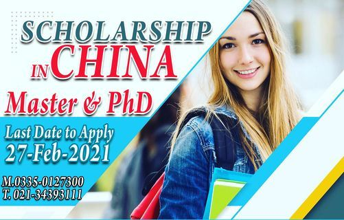 Scholarship In China 2021, 27 February | Event in Karachi | AllEvents.in