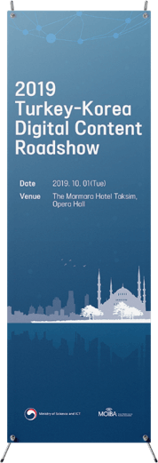 Turkey-Korea Digital Content Roadshow 2019