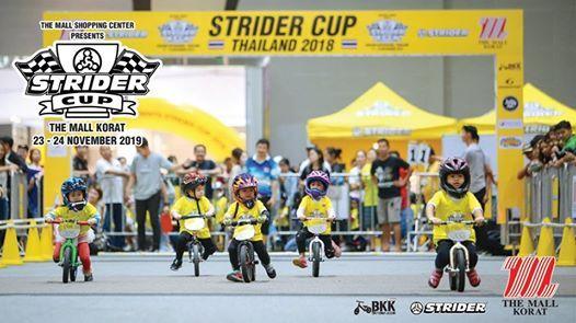 The Mall Korat presents Strider CUP 2019