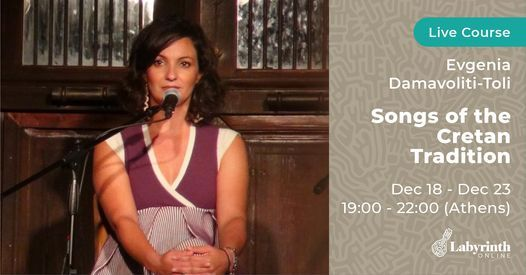 Songs of the Cretan Tradition with Evgenia Damavoliti-Toli, 18 December | Event in Athens | AllEvents.in