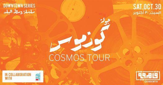 Cosmos Tour-جولة كوزموس, 30 October   Event in Cairo   AllEvents.in