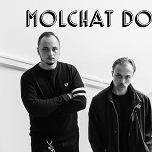 Molchat Doma  Support Luis Ake  Schlachthof Wiesbaden