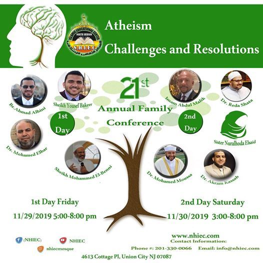 21st Annual Family Conference