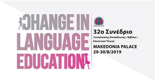 32   Change in Language Education