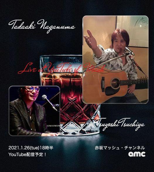 永沼忠明with土屋剛 Live!, 26 January | Event in Minato | AllEvents.in