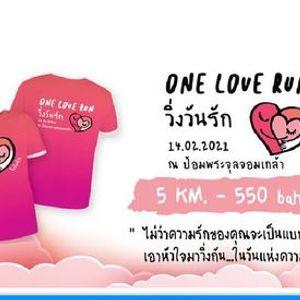 One Love Run  2021()