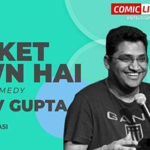 Market Down Hai - Standup Solo By Gaurav Gupta  Varanasi