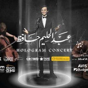 Abdelhalim Hafez Hologram Concert