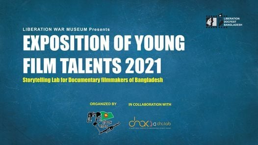 EXPOSITION OF YOUNG FILM TALENTS 2021 | Event in Mymensingh | AllEvents.in