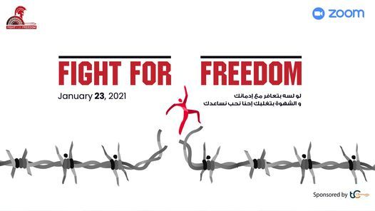 Fight For Freedom 9, 6 March | Event in Helwan | AllEvents.in