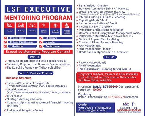 Executive Mentoring program- A four months exclusive training and mentoring program for advancing your career to the next level, 16 January