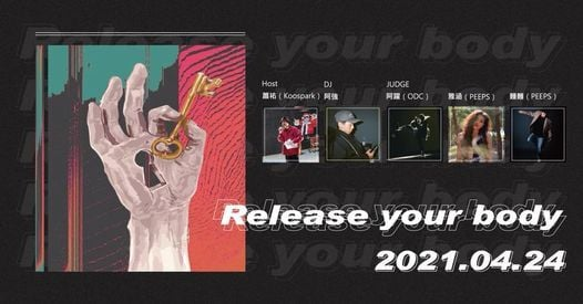 Release Your Body vol.1 Freestyle Battle, 24 April | Event in Tainan | AllEvents.in