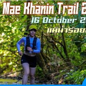 Mae Khanin Trail 2021