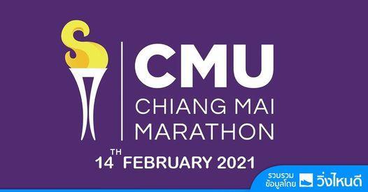 CMU Marathon 2021, 7 November | Event in Chiang Mai | AllEvents.in