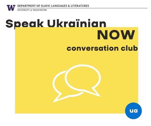 Speak Ukrainian NOW: Conversation Club, 6 May | Online Event | AllEvents.in