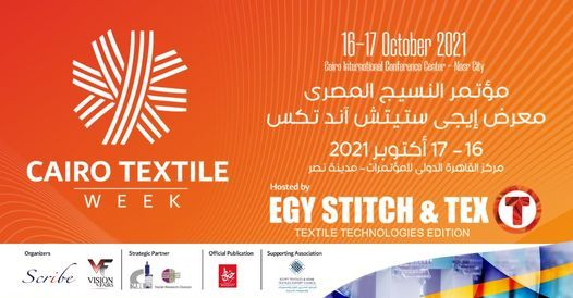 Cairo Textile Week | Event in Cairo | AllEvents.in