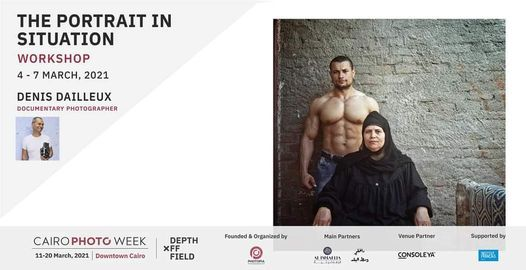 The Portrait in Situation | Workshop by Denis Dailleux, 4 March | Event in Cairo | AllEvents.in