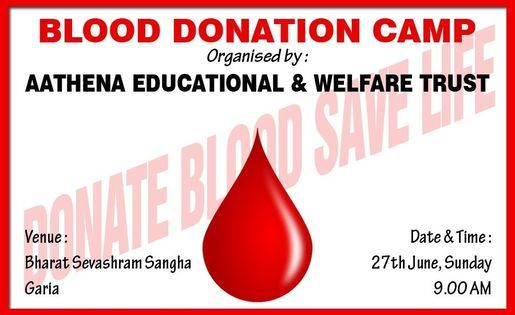 Blood Donation Camp, 27 June | Event in Kolkata | AllEvents.in