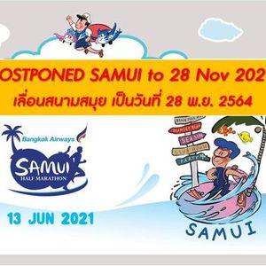 Bangkok Airways Samui Half Marathon 2021
