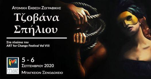 Art For cHange Vol VIII - Jovanna Spiliou Exhibition, 25 September   Event in Piraeus   AllEvents.in