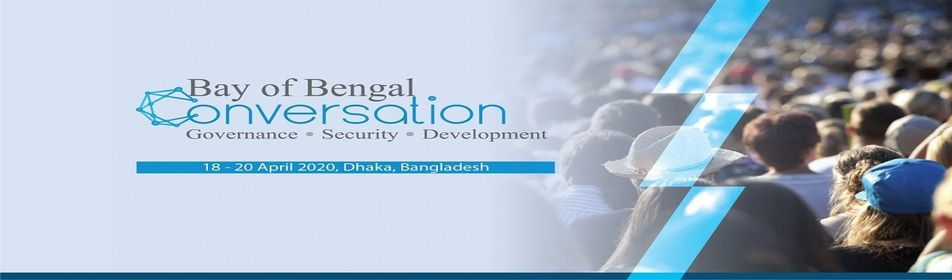Bay of Bengal Conversation, 13 February   Event in Mymensingh   AllEvents.in