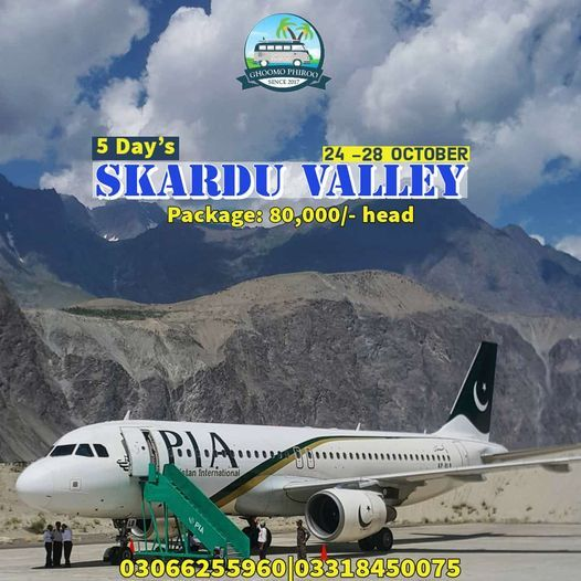 5 Days Luxury Autumn  Trip to Skardu Valley by Air, 24 October | Event in Islamabad | AllEvents.in
