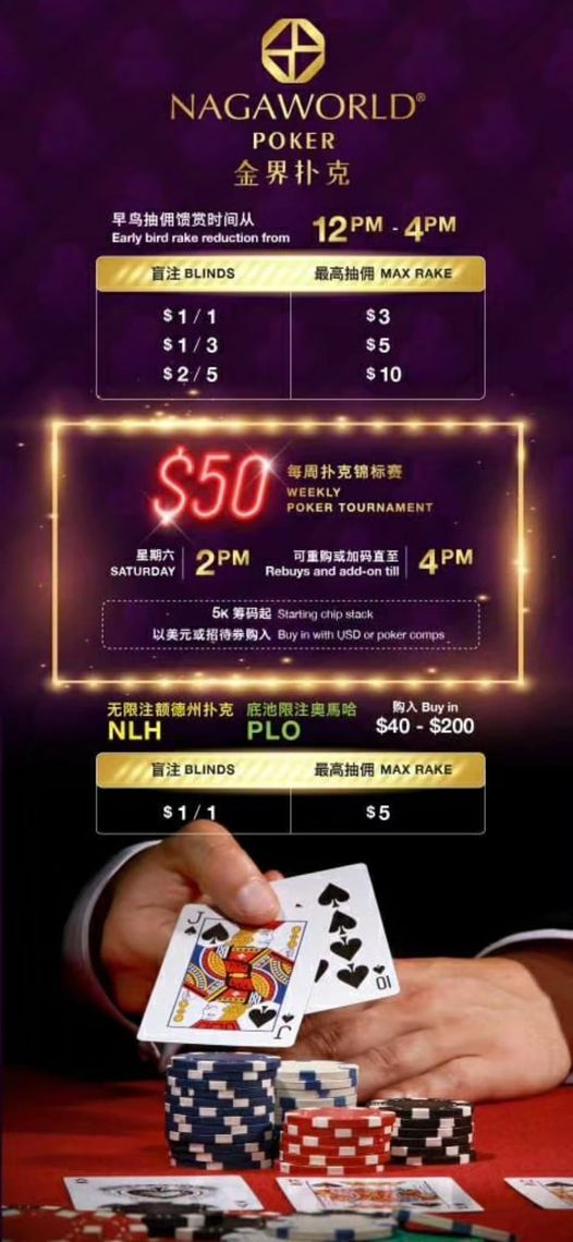 Nagaworld $50 Weekly Poker Tournament, 31 October   Event in Phnom Penh   AllEvents.in