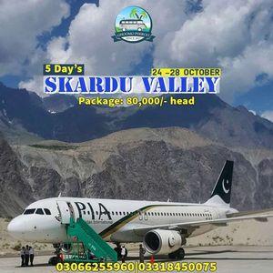 5 Days Luxury Autumn  Trip to Skardu Valley by Air