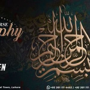 Learn Professional Calligraphy  1 Month Course