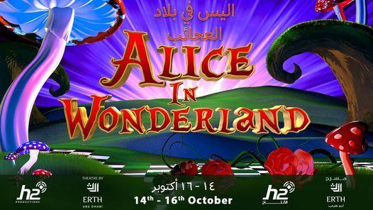 Alice in Wonderland | Event in Abu Dhabi | AllEvents.in