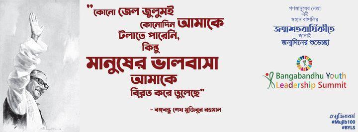byls, 10 December | Event in Dhaka | AllEvents.in