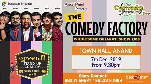 TCF Wholesome Show - Anand
