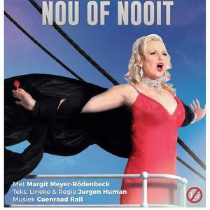 Dowwe Dolla Nou of Nooit