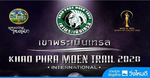 Khao Phra Moen Trail 2021 (เขาพระเมินเทรล ครั้งที่ 1), 24 January