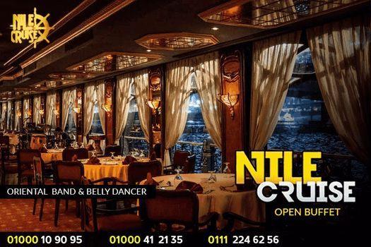 اسعار المراكب النيلية بالقاهرة, 28 July   Event in Cairo   AllEvents.in