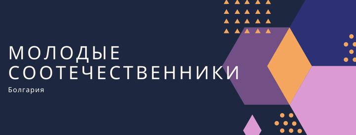 IV Фестиваль КВН в Софии, 20 November   Event in Sofia   AllEvents.in